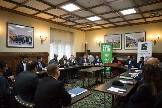 New UK Cross-Party Parliamentary Group to focus on Hajj & Umrah