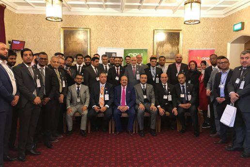 APPG on Hajj & Umrah Hosts Makkah Chamber of Commerce