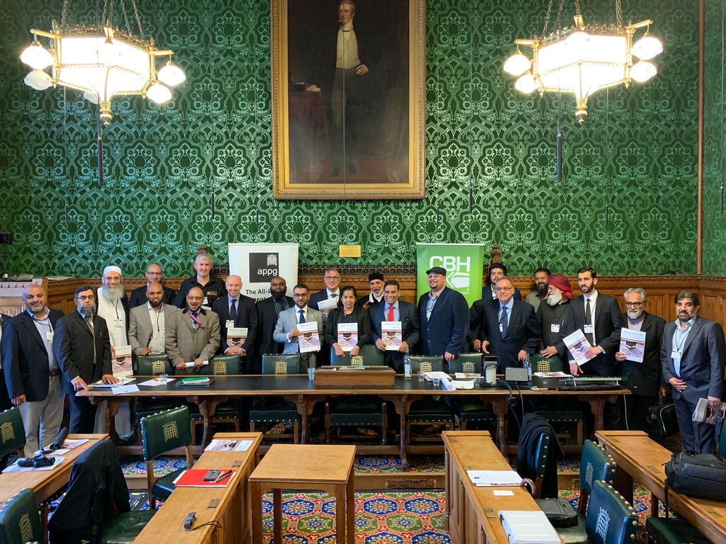 APPG on Hajj and Umrah – The All-Party Parliamentary Group